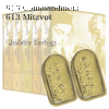 Mitzvot: 613 Commandments