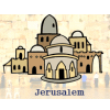 Jerusalem-Themed Products