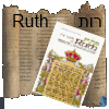 Meggillat Ruth: The Book of Ruth