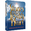 Stories For The Jewish Heart