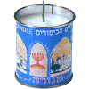 Yahrzeit Memorial Candles