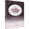 Bat Mitzvah Treasury By Rabbi Yonah Weinrib