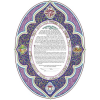 Blossoms Ketubah by Rabbi Simcha Beck