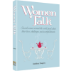 Women Talk by Debbie Shapiro
