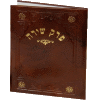 Perek Shira Leather Booklet by Yoel Vaxberg (v231)