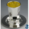 Hamsa Silver-Plated Kiddush Cup, Coaster - Rashash Engraving