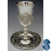 Grape Silverplated Kiddush Cup with Stem - Coaster Included