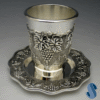 Grape Silverplated Kiddush Cup with Coaster