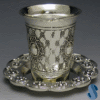 Net-Reshet Silverplated Kiddush Cup with Coaster
