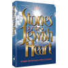 Stories for the Jewish Heart by Rabbi Binyomin Pruzansky