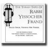 Commuter's Chavrusah Bamidbar Set by Rabbi Yissocher Frand