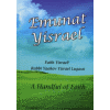 Emunat Yisrael: A Handful of Faith by Rabbi Yaakov Yisrael Lugassi
