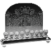 Crystal Wall Menorah - 53669