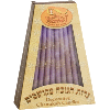 Decorative Chanukah Candles - Purple