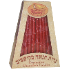 Decorative Chanukah Candles - Red