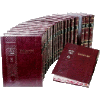 Medium Vilna Edition Set of Shas