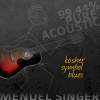 Kosher Symbol Blues By Mendel Singer
