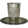 Grape Nickel-Plated Kiddush Cup With Matching Tray