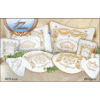 Legacy Collection Pesach Seder Set - 515