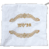 Arba Kosot Brocade Afikoman Bag for the Pesach Seder - AFB-610-G