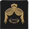 Double-Pillar Arch Velvet Afikoman Bag for the Pesach Seder - AFB750