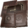 Large Kaftor Tehillim - Different Covers Available