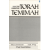 The Essential Torah Temimah - Megillas Eichah