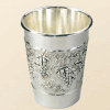 Grape Nickel-Plated Kiddush Cup 019