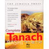 Complete Tanach with Rashi