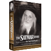The Satmar Rebbe by Chaim Moshe Stauber