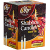 Traditional Elegant Shabbat Candles 20-Pack
