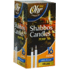 Traditional Elegant Shabbat Candles 16-Pack