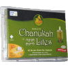 Chanukah Lites - Pre-Filled Frozen (Jelled) Olive Oil - 45 Straight Cups