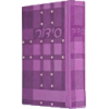Purple Embossed Leather Hebrew Siddur with Crystals