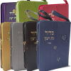 Wristlet Eis Ratzon Siddur and Tehillim with Faux Leather with Zipper