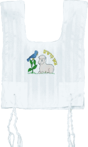 Kids' Poly-Cotton Arba Kanfot, Screen-Printed Sheep