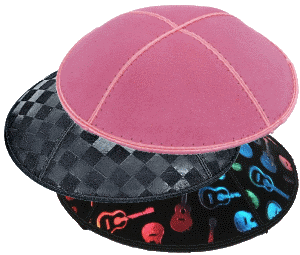 Suede Kippah - Wholesale Priced
