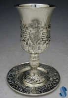 Jerusalem-Style Silverplated Kiddush Cup with Tray