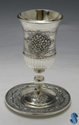 Flower Silverplated Kiddush Cup with Tray