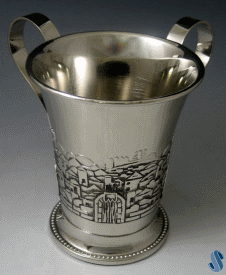 Jerusalem Nickel-Plated Wash Cup