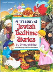 Treasury of Jewish Bedtime Stories by Shmuel Blitz