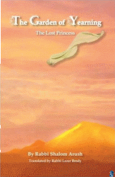 Garden of Yearning: The Lost Princess by Rabbi Shalom Arush