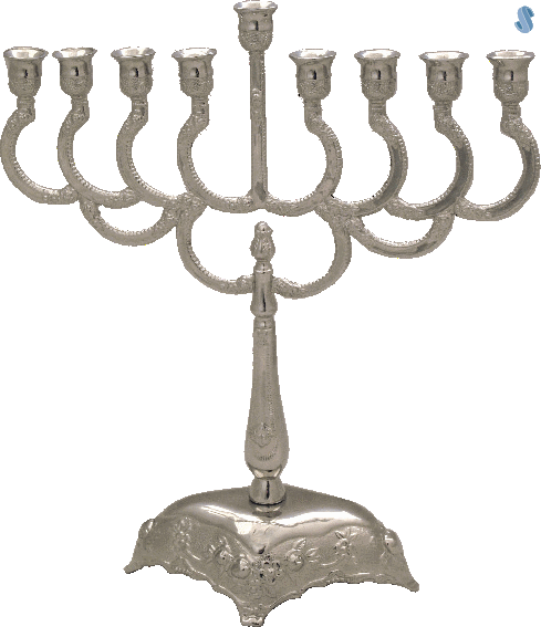 Small Traditional Nickel-Plated Menorah with Stem - 14769