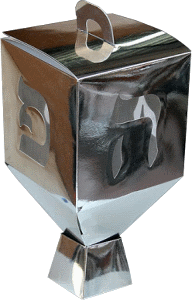 Large Dreidel Gift Box and Chanukah Centerpiece - 463
