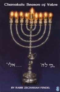 Chanukah: Season of Valor by Rabbi Zechariah Fendel