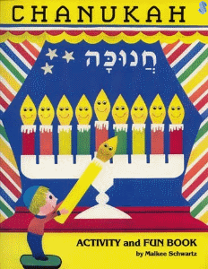Chanukah Coloring and Activity Book by Malkee Schwartz