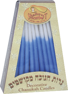 Decorative Chanukah Candles - Blue and White