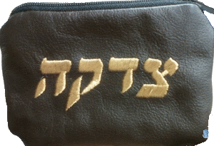 Leather Tzedakah Bag - Gelt Bag