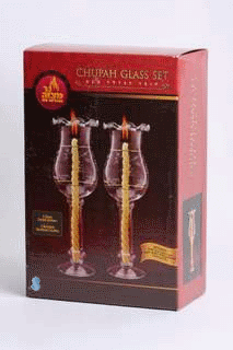 Chuppah Glass Set with Free Candles