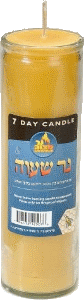 Beeswax 7-Day Yahrzeit Memorial Candle in Glass Cup